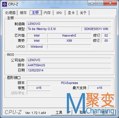 联想P500工作站软件信息
