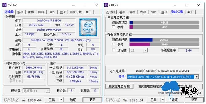 惠普战99硬件评测:性能彪悍