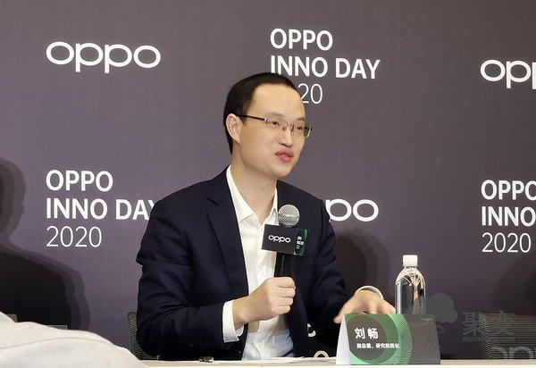 专访OPPO刘畅:探索前沿技术,